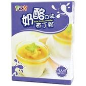 《盈發》布丁粉-奶酪口味(75g/盒)