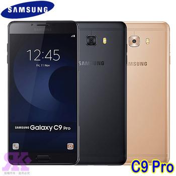 Samsung Galaxy C9 Pro 6吋八核大電量智慧機(6G/64G)-贈原廠藍牙自拍組+空壓殼+9H鋼保+手機支架+韓版包+奈米噴劑(駭客黑)