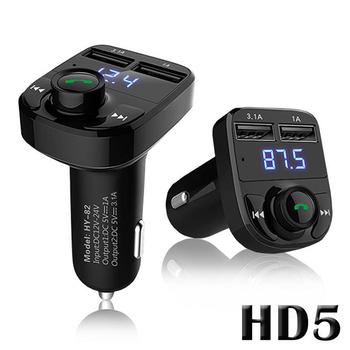 Gmate 第五代雙USB車用免持藍牙MP3播放器HD5(公司貨)(黑色)