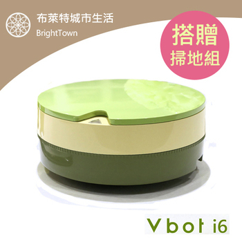 Vbot Vbot 超級鋰電池迷你智慧型掃地機器人 (2合1) i6蛋糕機(抹茶)搭贈擦地組