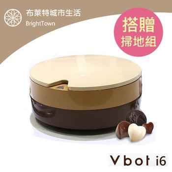 Vbot Vbot 超級鋰電池迷你智慧型掃地機器人 (2合1) i6蛋糕機(巧克力)搭贈擦地組