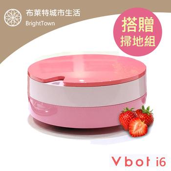 Vbot Vbot 超級鋰電池迷你智慧型掃地機器人 (2合1) i6蛋糕機(草莓)搭贈擦地組