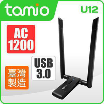 《TO TO》TAMIO U12 AC1200雙頻無線網卡