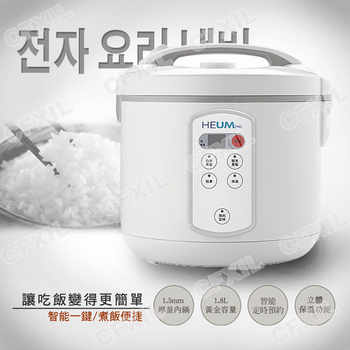 HEUM福馬 微電腦厚釜10人份電子鍋 HU-RS1016