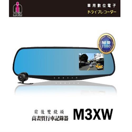MOIN 前後雙鏡頭3.5吋後照鏡行車紀錄器M3XW