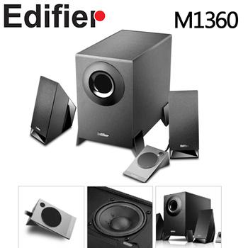 Edifier 漫步者 M1360 三件式 2.1 聲道喇叭 (附線控器)(M1360)