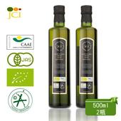 《JCI 艾欖》西班牙原裝進口 (日本JAS認證) 黑標特級冷壓初榨橄欖油(500ml*2瓶)