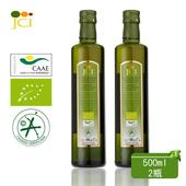 《JCI 艾欖》西班牙原裝進口 特級冷壓初榨橄欖油(500ml*2瓶)