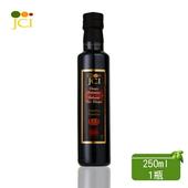 《JCI 艾欖》西班牙原裝進口 12年巴薩米克葡萄酒醋(250ml/瓶)(X1瓶)