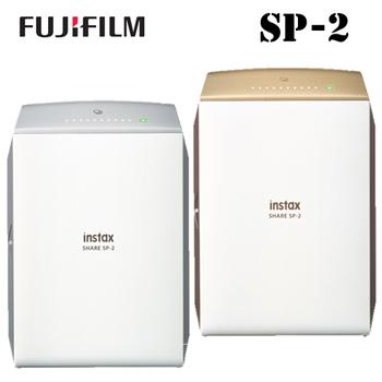 Fujifilm Fujifilm 富士 instax SHARE SP-2 SP2 馬上看 印相機 相印機 一年保固 (平行輸入)(金色)