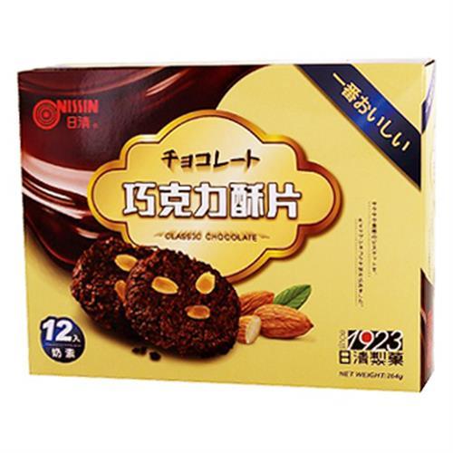 《日清》巧克力酥片(264g/盒)