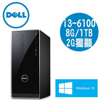 DELL戴爾 3650 Intel i3-6100/2G獨顯/8G/1TB/WIN10桌上型電腦 (3650-R2308TW)