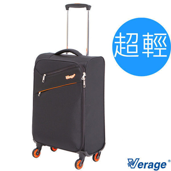 ★結帳現折★VERAGE 維麗杰 19吋首創極致超輕量行李箱/登機箱(共三色)(黑)