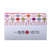 《【頂紅】》日月潭紅玉紅茶-茶包(10入)(10入/包)