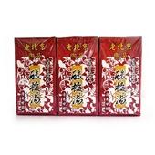 《老北京御品》酸梅湯(300ml*6包/組)