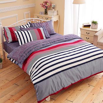 【FOCA-沈穩步調】特大-100%精梳純棉四件式兩用被床包組