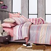 【FOCA-清晨依戀】特大-100%精梳純棉四件式兩用被床包組