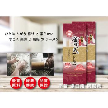 飛馬 金日式拉麵 ( 10 入 )(300g /入)