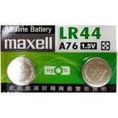 《maxell》LR44 1.5v水銀電池