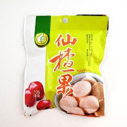 FP 仙楂果(105公克/包)