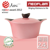 《韓國NEOFLAM》陶瓷不沾湯鍋+陶瓷塗層鍋蓋(Aeni系列)(20cm)