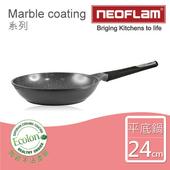《韓國NEOFLAM》陶瓷大理石IH不沾平底鍋Tily系列-黑灰色(24CM)