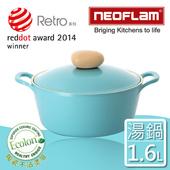 《韓國NEOFLAM》陶瓷不沾湯鍋+陶瓷塗層鍋蓋Retro系列-薄荷色(18cm)