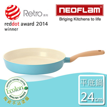 韓國NEOFLAM 陶瓷不沾平底鍋Retro系列-薄荷色(24CM)