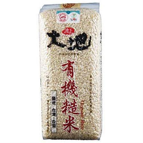 台東池上 大地有機糙米(1.5kg/包 CNS二等米)