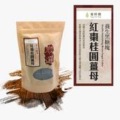 養粹糖 養生黑糖塊 紅棗桂圓薑母 500g/包(500g/包)
