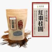 養粹糖 養生黑糖塊 紅棗桂圓 500g/包(500g/包)