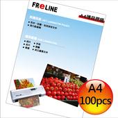 《FReLINE》A4護貝膠膜FF-A4100