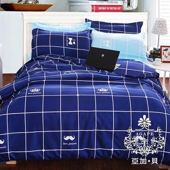 AGAPE亞加‧貝 《MIT台灣製-貴族格調-藍》舒柔棉標準雙人加大四件式薄被套床包組 百貨專櫃精品(6x6.2尺)