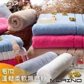 《MORINO》無撚紗素色典雅毛巾(卡其)