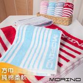 《MORINO》色紗彩條方巾(紅色)