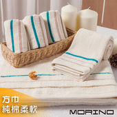 《MORINO》有機棉三緞條方巾(白色)