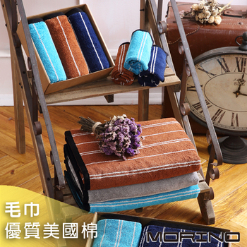 MORINO 美國棉前漂色紗條紋毛巾(水藍)