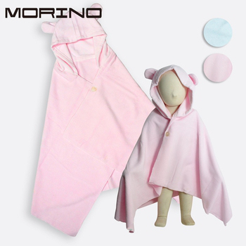 MORINO 卡通超細纖維兒童罩袍/包巾(超值2入組)(粉紅)