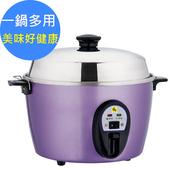《鍋寶》#304不鏽鋼10人份電鍋(ER-1130-D)高貴紫