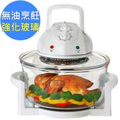 《鍋寶》(烘全雞)旋風式強化級全能烘烤鍋(CO-1880-D)無油煙
