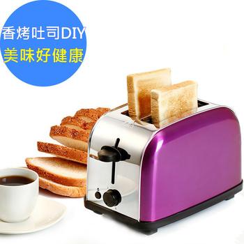 《鍋寶》不鏽鋼烤土司烤麵包機(OV-580-D)紫色高雅款