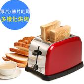 《鍋寶》厚片/薄片吐司不鏽鋼烤麵包機(OV-860-D)火紅經典款