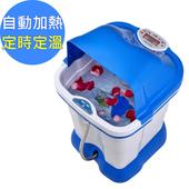 《勳風》尊榮藍鑽級/超高桶加熱式SPA泡腳機(HF-3769)