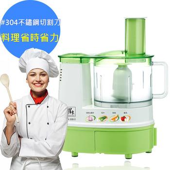 《鍋寶》多功能蔬果食物料理機/果汁機/研磨機(HA-3088-D)切、刨、磨、攪
