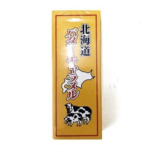 北海道十勝奶油牛奶糖18粒(72g)