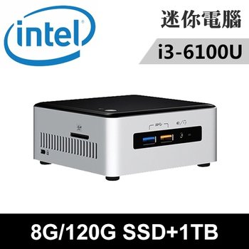 英特爾 INTEL Intel NUC6I3SYH-08121N 特仕版 迷你電腦(i3-6100U/8G/120G SSD+1TB)