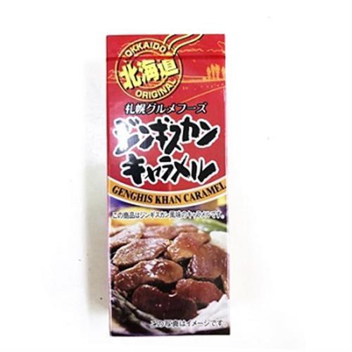日本北海道成吉思汗牛奶糖18粒(40g)
