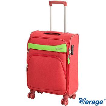 VERAGE 維麗杰 19吋爵士輕旅行李箱/登機箱(共三色)(紅)