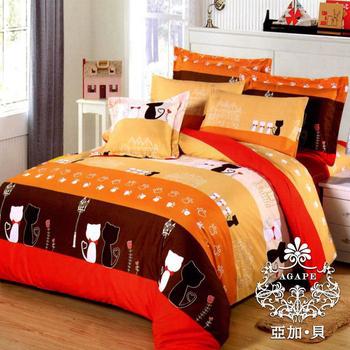 AGAPE亞加‧貝 《MIT台灣製-貓咪派對》舒柔棉標準雙人四件式薄被套床包組 百貨專櫃精品(5x6.2尺)