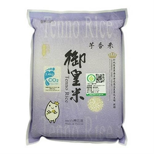 御皇米 芋香米(2kg/包)